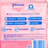 JOHNSON'S BABY - SKINCARE WIPES SCENTED - 80'SX3