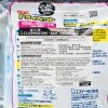 S.T. CORPORATION - BINCHO-TAN DRY PET FOR DRAWER - 12'S