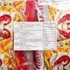 SZE HING LOONG - PRAWN CRACKERS (MULTI-PACK) - 15GX12