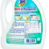ATTACK - ANTI-MITE INGREDIENT PLUS LIQUID DETERGENT - 2.4KG