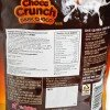 KELLOGG'S - HERSHEY'S SERIES-DARK CHOCOLATE CARAMEL CRUNCH - 250G