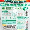 AXE - PLUS SUPER CONCENTRATED LAUNDRY CAPSULE REFILL (SPRING BLOSSOM) - 40'S