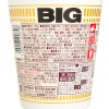 NISSIN - BIG CUP NOODLE-CHICKEN SOUP - 105G