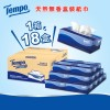TEMPO得寶 - FACIAL BOX TISSUE-NEUTRAL (FULL CASE SINGLE BOX) - 18'S