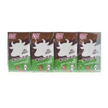 VITA Chocolate Milk 125MLX4