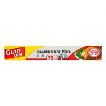GLAD Aluminum Foil 75FT