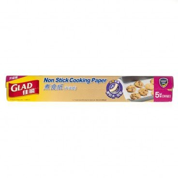 GLAD - Non stick Cooking Paper - 5M