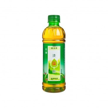 SENSA COOLS - Herbal Green Tea - 350ML
