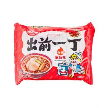 INSTANT NOODLE-SPICY