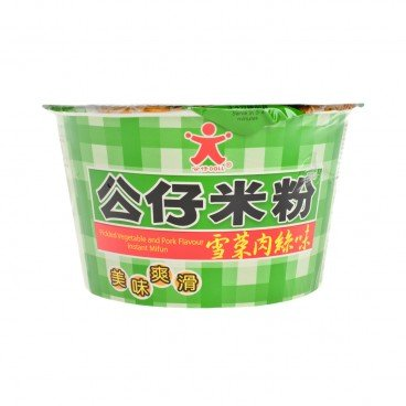 DOLL Bowl Mifun pickled Veg 77G
