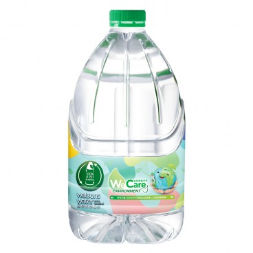 WATSONS Distilled Water 4.5L