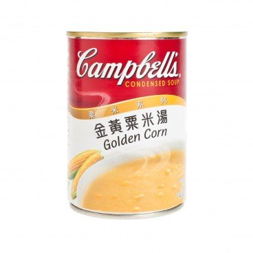 CAMPBELL'S - Golden Corn Soup - 310G