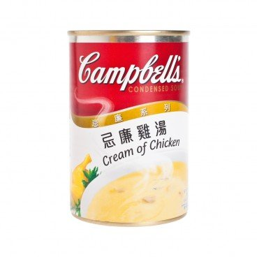 CAMPBELL'S Cream Of Chicken Soup 305G