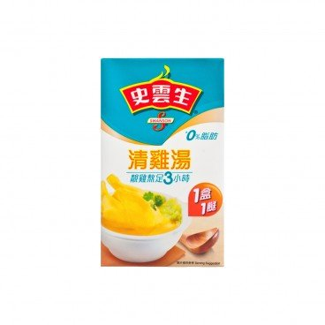 SWANSON Chicken Broth 250ML