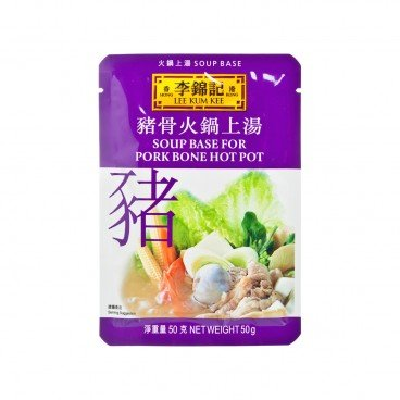 LEE KUM KEE - Pork Bone Soup For Hot Pot - 50G