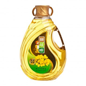 LION & GLOBE - Canola Oil - 5L