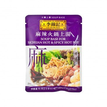 LEE KUM KEE Soup Base For Sichuan Hot Spicy Hot Pot 70G