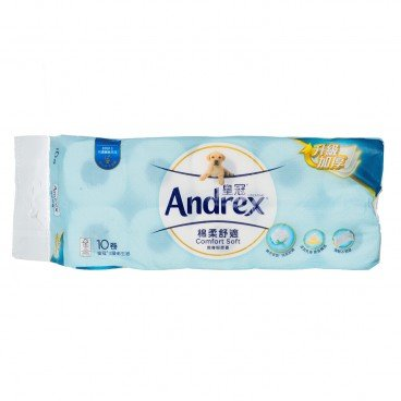 ANDREX Supreme Baby Soft Scented Toilet Roll 10'S