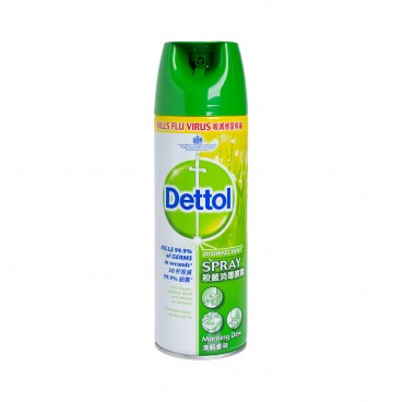 DETTOL - Disinfectant Spray fresh Breeze - 450ML