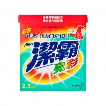 ATTACK Concentrated Laundry Powder Color 2.5KG