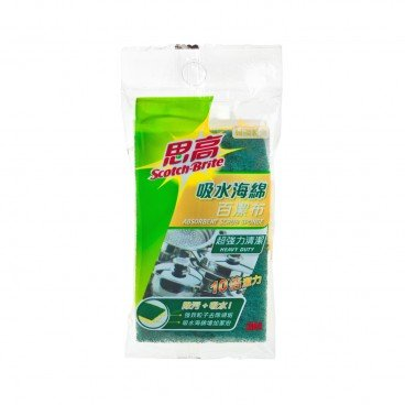 SCOTCH BRITE Heavy Duty Anti bacterial Sponge PC