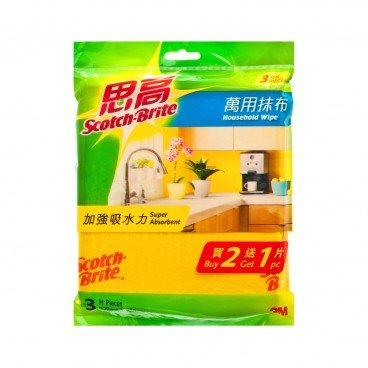 SCOTCH BRITE - Household Cloth - 3'S