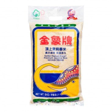 GOLDEN ELEPHANT Premium Jasmine Rice 8KG