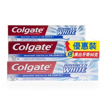 COLGATE - Advanced Whitening Toothpaste - 160GX2+90G