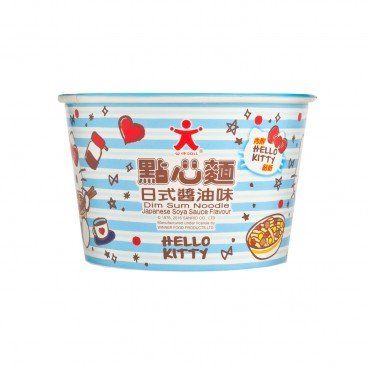 HELLO KITTY MINI CUP NDL-JAPAN SOY SAUCE