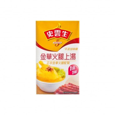 SWANSON Supperior Broth Ham Flavoured 250ML