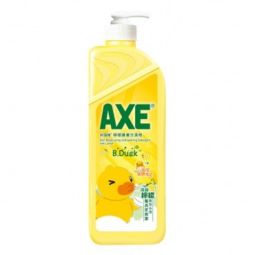 AXE - Skin Moisturising Dishwashing Detergent With Lemon Pump - 1.3KG