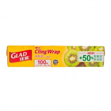 GLAD - Cling Wrap 8 - 100FT