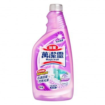 KAO MAGICLEAN Bathroom Cleaner Refill lavender 500ML
