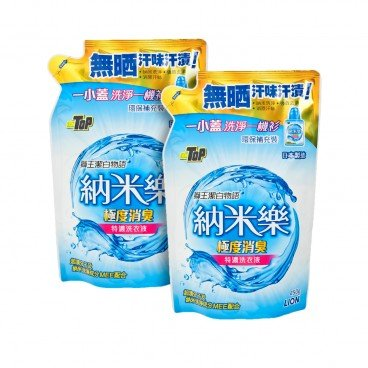 LION TOP - Nano Super Deo Compact Liquid Detergent Twin Pack - 450GX2