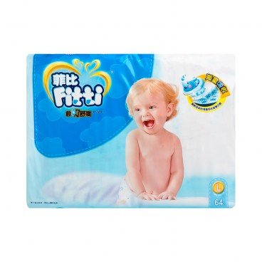 FITTI Baby Diaper large 64'S