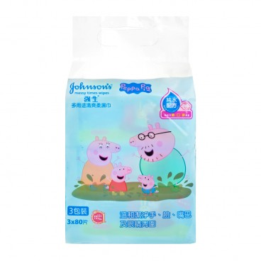 CLEANSING WIPES TRIPACK