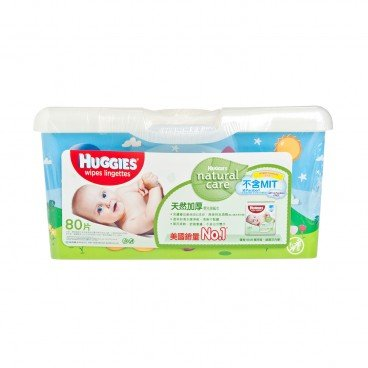HUGGIES好奇 - Natural Care Baby Wipes - 80'S
