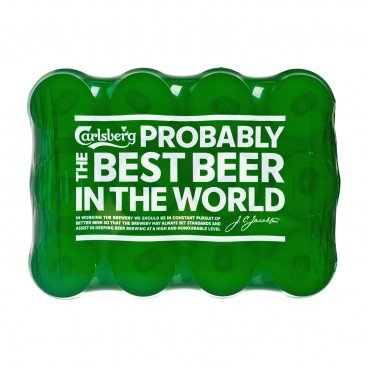 CARLSBERG - Beer Can - 330MLX12