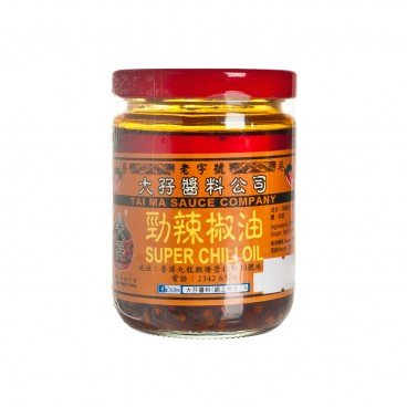 EXTRA CHILI OIL