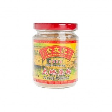 TAI O LO YAU KEE - Fish Powder - 130G