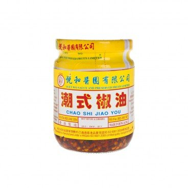 YUET WO Chiu Chow Chili Oil 210ML