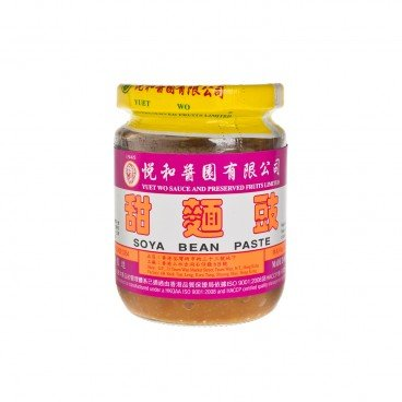 YUET WO Sweetened Salted Yellow Bean 210ML