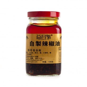 YICK CHEONG HO Chili Oil 198G