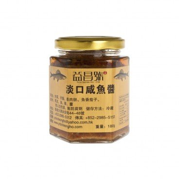 SALTED FISH SAUCE