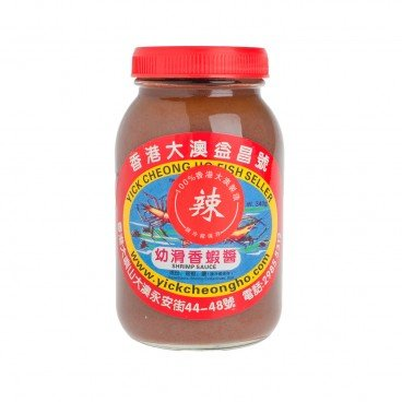 CHILI SHRIMP PASTE