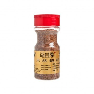 YICK CHEONG HO Shrimp Egg Powder 75G