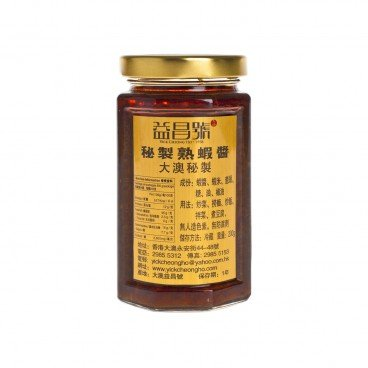YICK CHEONG HO Shrimp Paste 200G