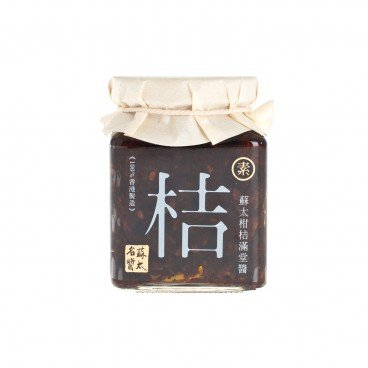 MRS SO Go Green Black Olive  Tangerine Sauce 190G
