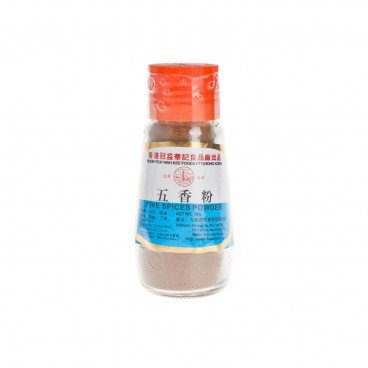 KOON YICK - Five Spices Powder - 28G