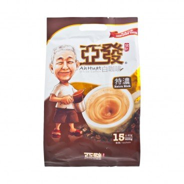 AH HUAT White Coffee Extra Rich Instant 40GX15